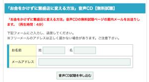 スクリーンショット 2014-09-12 18.05.58