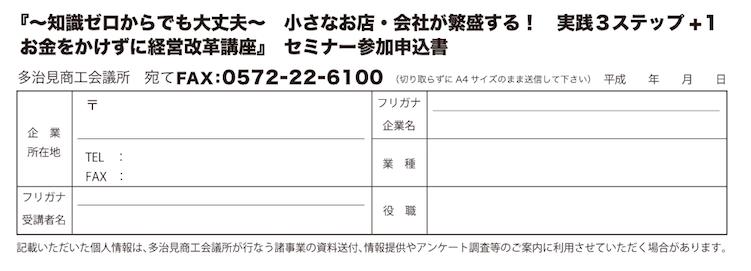 スクリーンショット 2014-10-28 11.15.27