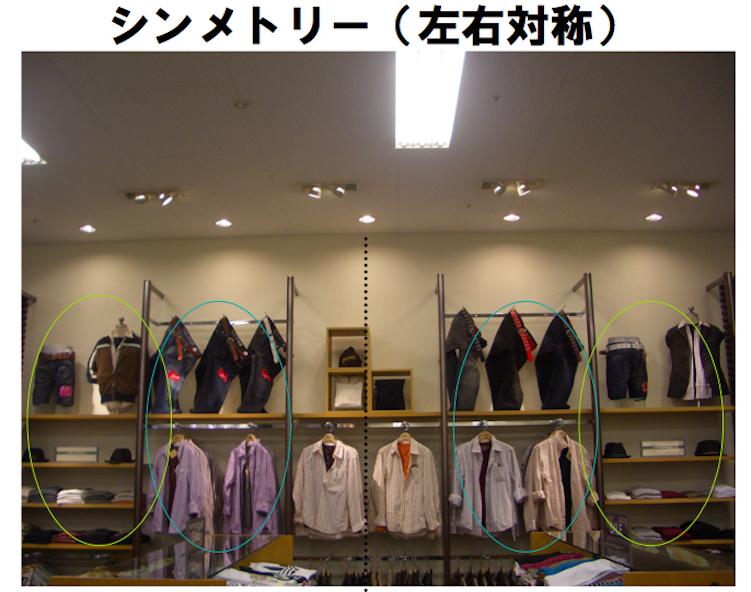 スクリーンショット 2014-11-29 13.49.05