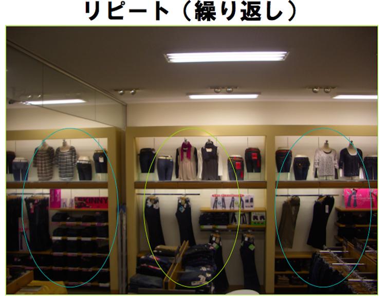 スクリーンショット 2014-11-29 13.49.13