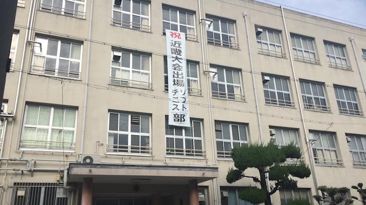 都島中学校軟式テニス部近畿大会出場