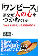 book04_l