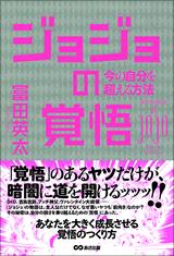 book05_l