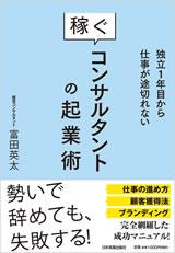 book06_l