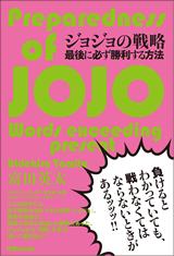 book07_l