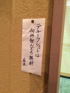 2015-04-03 11.01.59