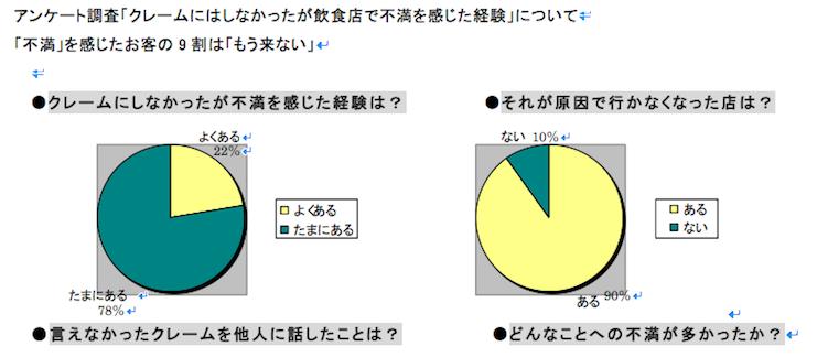 %e3%82%b9%e3%82%af%e3%83%aa%e3%83%bc%e3%83%b3%e3%82%b7%e3%83%a7%e3%83%83%e3%83%88-2016-10-18-12-49-02