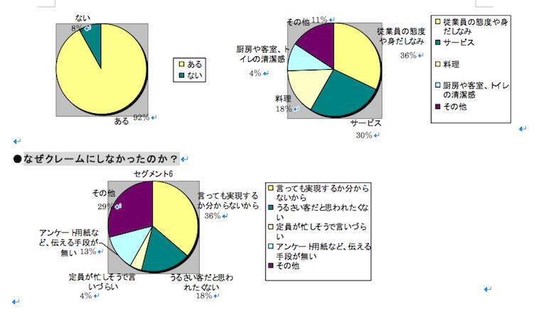 %e3%82%b9%e3%82%af%e3%83%aa%e3%83%bc%e3%83%b3%e3%82%b7%e3%83%a7%e3%83%83%e3%83%88-2016-10-18-12-49-27